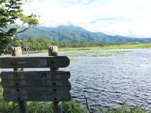 知床五湖、次は1湖です。