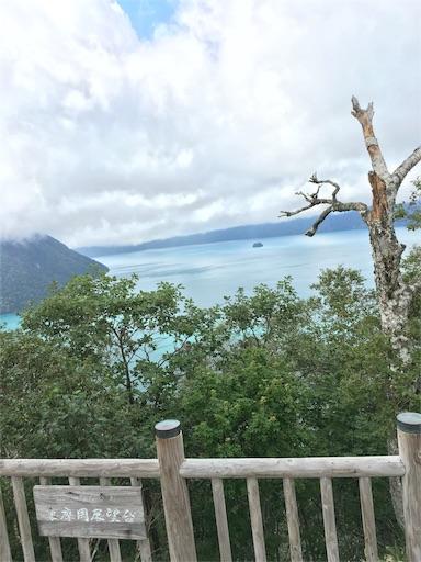 裏摩周湖展望台から、霧のない摩周湖湖面です。
