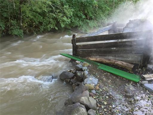 からまつの湯、湯船に川が流入!!