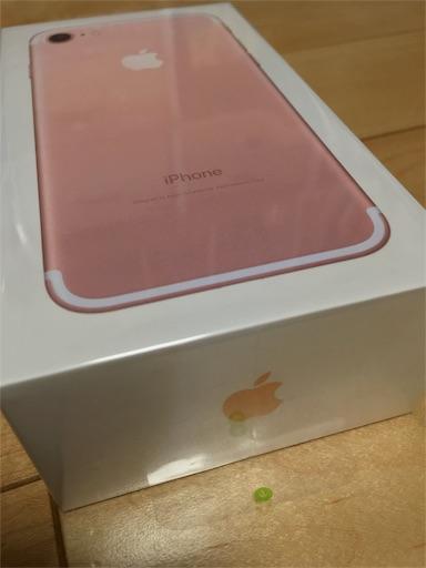 iPhone7ローズゴールドです!! 開封前