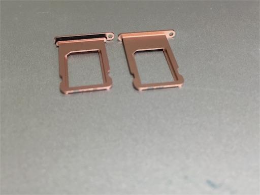 iPhone6Sと7のSIMトレイ比較。ゴムがついています。