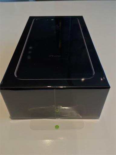 iPhone7Plus256Gジェットブラック、開封前です。