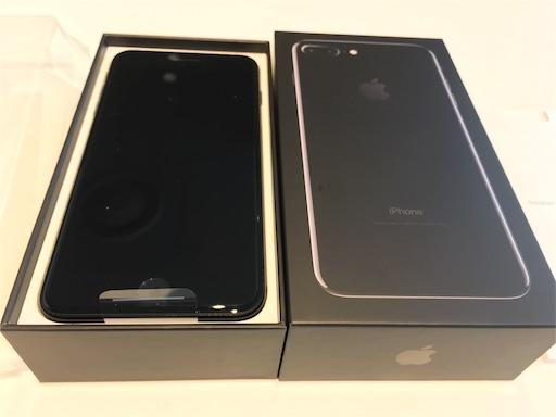 iPhone7Plus256Gジェットブラック、開封しました!!