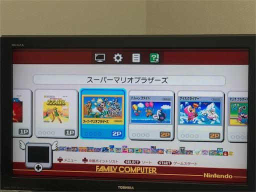ミニファミコン 30タイトル選択画面
