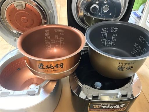 おどり炊きの新旧釜の比較写真