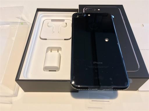 iPhone7Plusジェットブラック開封直後の写真