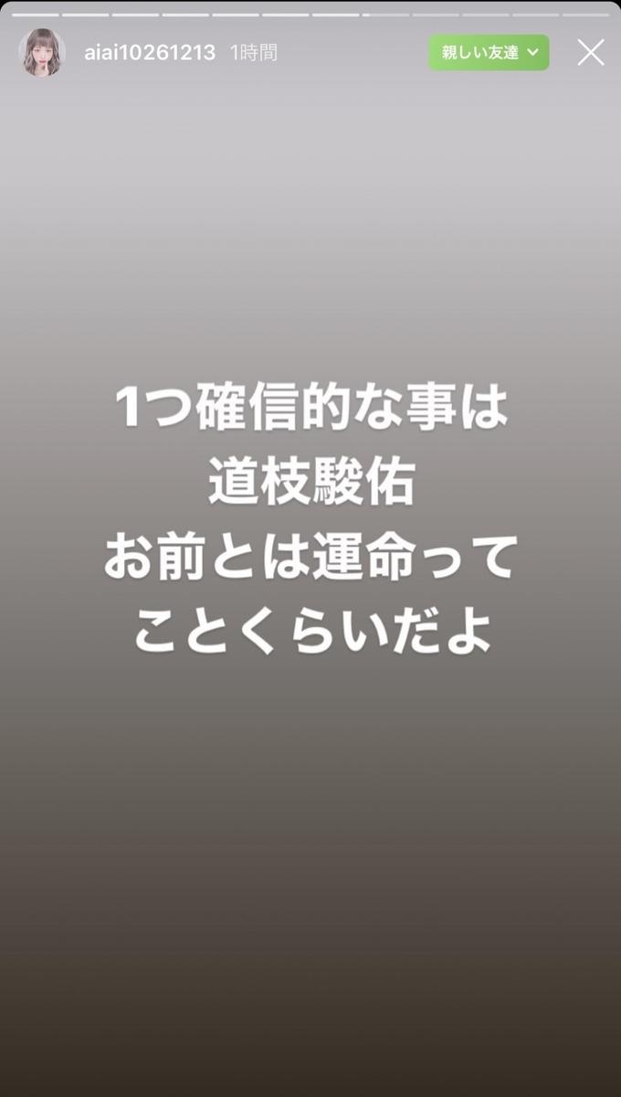 f:id:xxutopiaxx:20200806204651j:plain