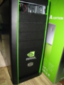 CM690 NVIDIA Edition NV-690C-KWN1-GP 本体