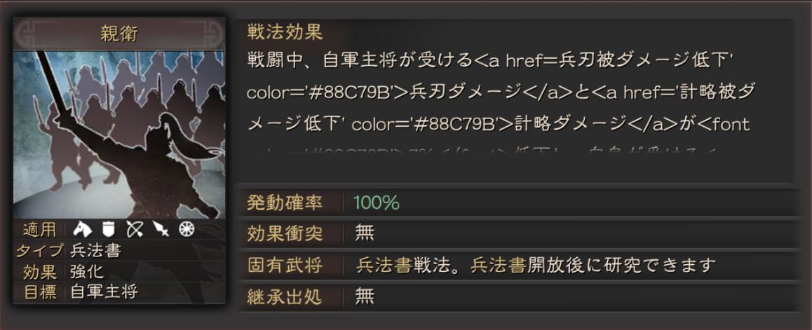 f:id:xxxcodomoxxx:20210723023535p:plain