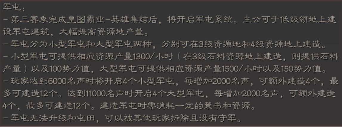 f:id:xxxcodomoxxx:20210922035407p:plain