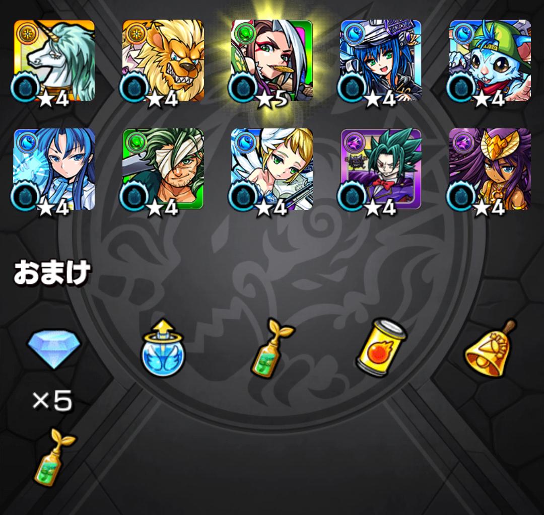 20190501061528 - 【モンスト】令和一発目の超獣神祭を引いた結果!