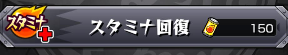 20190501062356 - 【モンスト】令和一発目の超獣神祭を引いた結果!