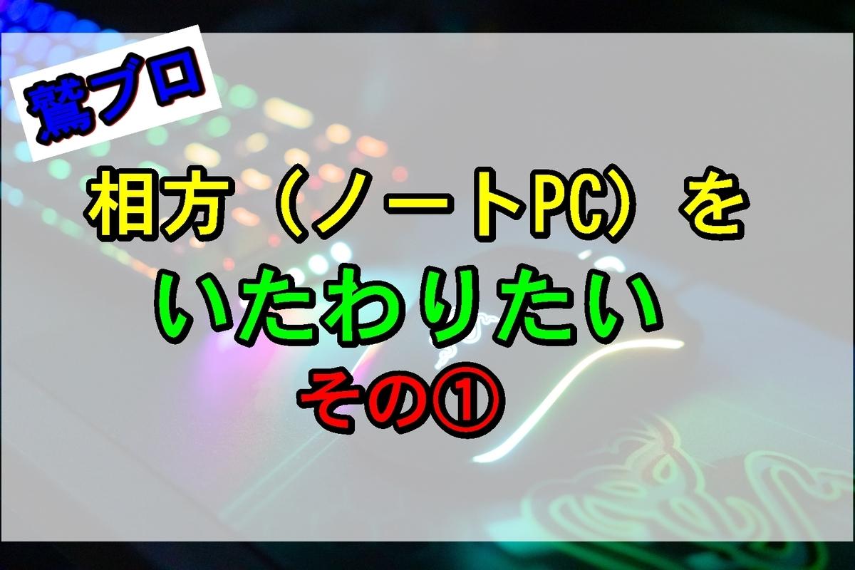 f:id:xxxl98yenxxx:20190601140804j:plain