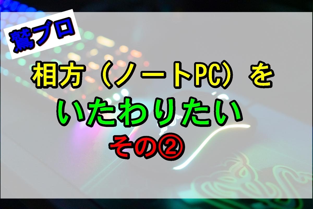 f:id:xxxl98yenxxx:20190601145251j:plain
