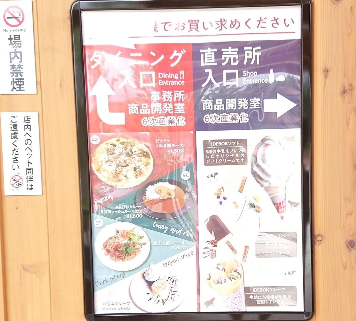 20190818111957 - 富士山高原 cow resort IDEBOKU(カウリゾート いでぼく)に行ってきました!