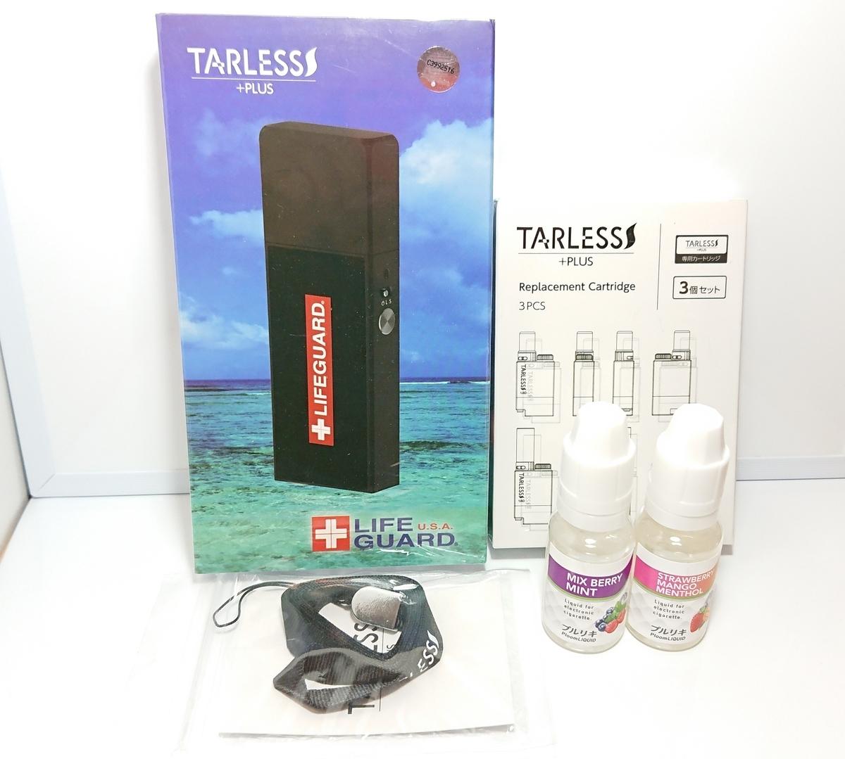 20191001151132 - TARLESSが進化したTARLESS PLUS(ターレスプラス)レビュー!節煙、禁煙対策、プルームテック互換【令和式電子タバコ】