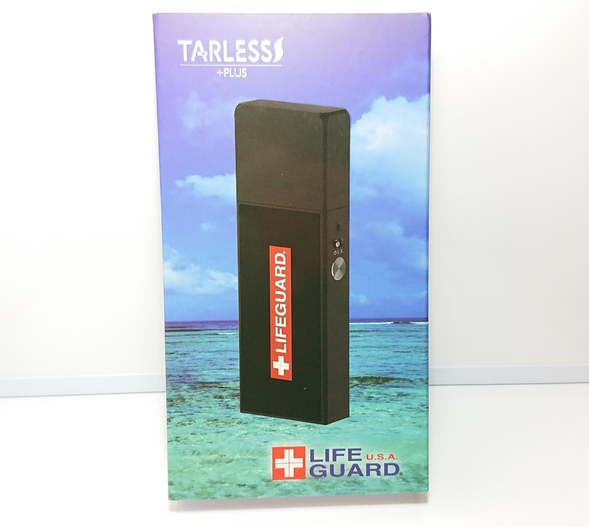 20191001151945 - TARLESSが進化したTARLESS PLUS(ターレスプラス)レビュー!節煙、禁煙対策、プルームテック互換【令和式電子タバコ】