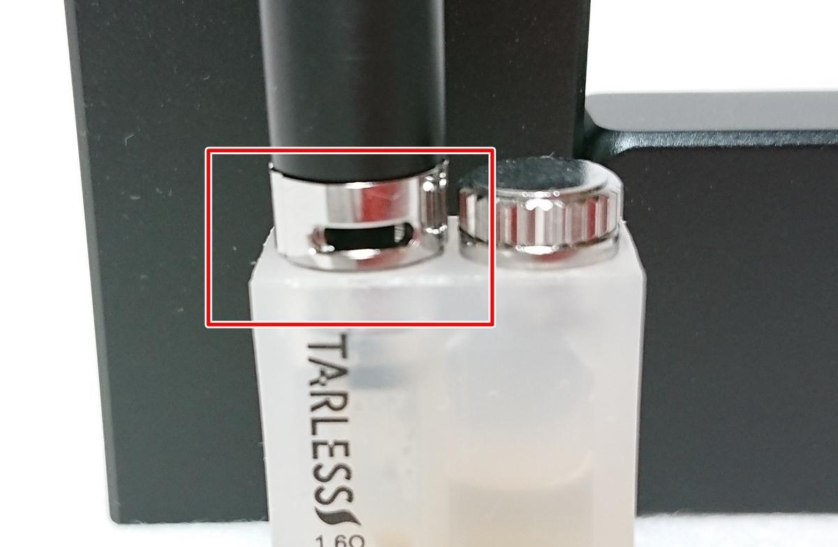 20191026160400 - TARLESSPLUS(ターレスプラス)の易しい使い方