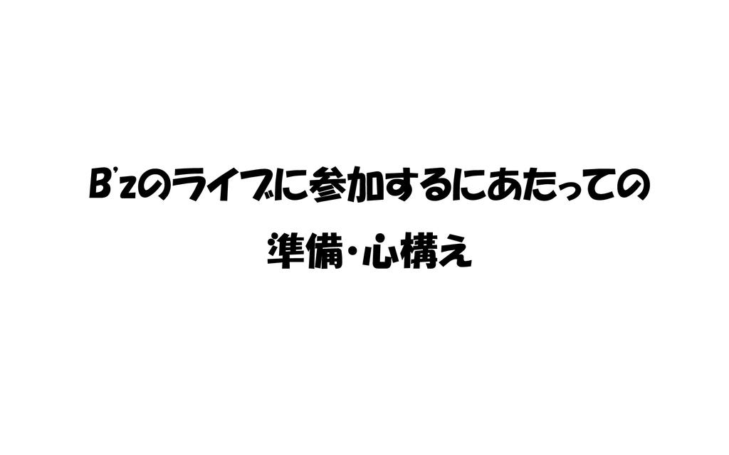 f:id:xxxnobuxxx:20180919094627j:plain