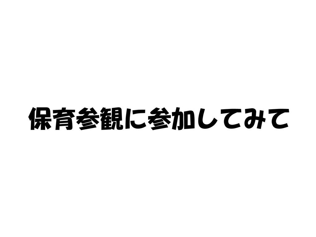 f:id:xxxnobuxxx:20181106172543j:plain