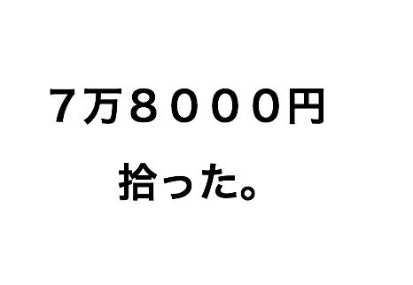 f:id:xxxxkun:20171129105225p:plain