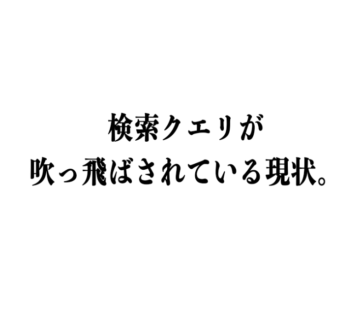 f:id:xxxxkun:20180516190654p:plain