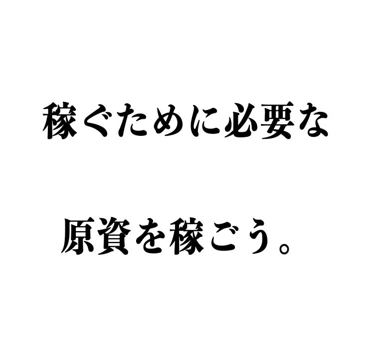 f:id:xxxxkun:20180520192414p:plain