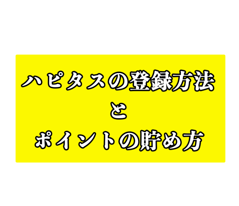 f:id:xxxxkun:20180527153704p:plain