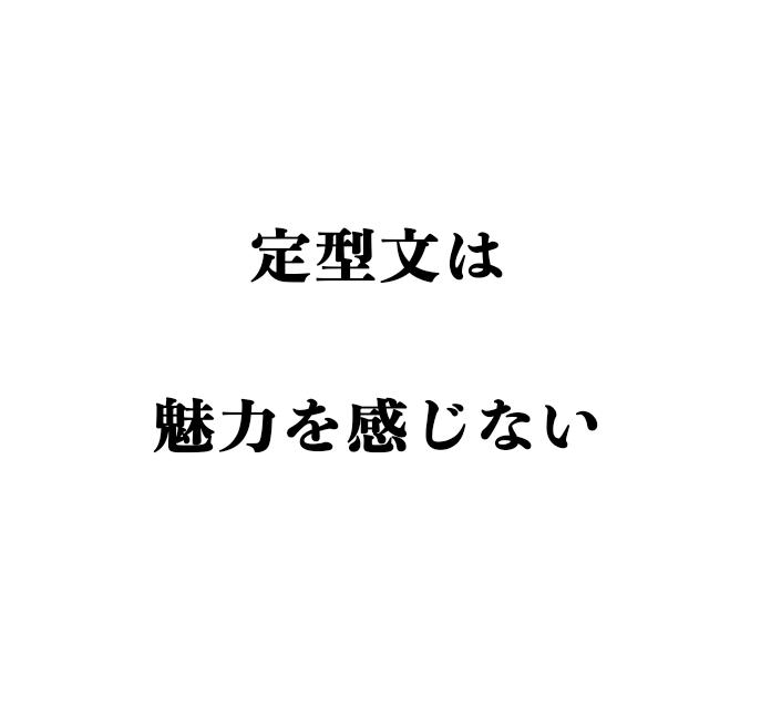 f:id:xxxxkun:20180626091213p:plain