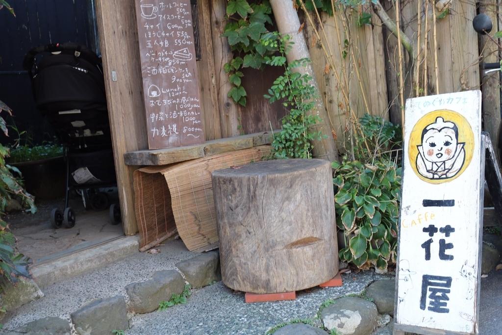 鎌倉手ぬぐいカフェ一花屋
