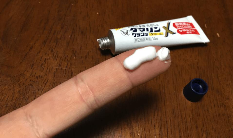 【2018年版:市販】水虫治療薬おすすめランキング!!