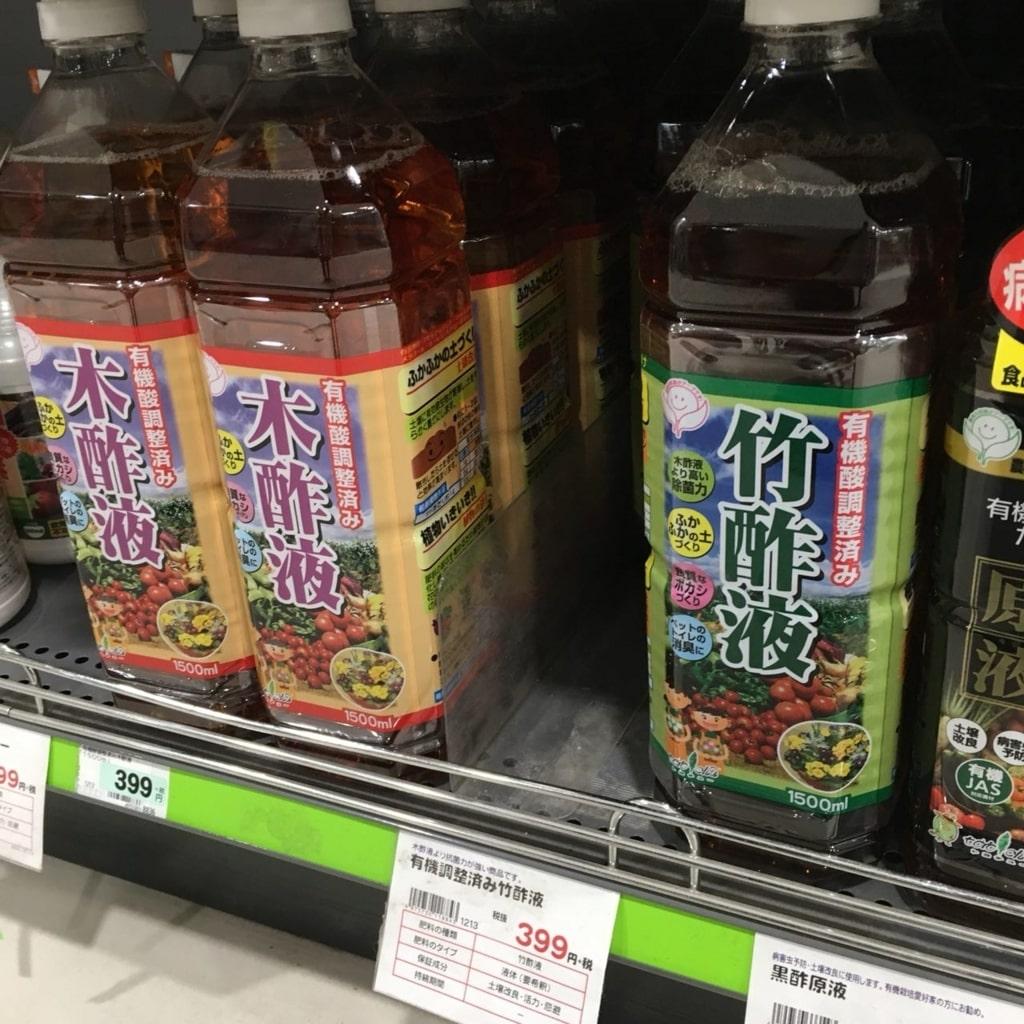 竹酢液(木酢液)は水虫に効くのか?