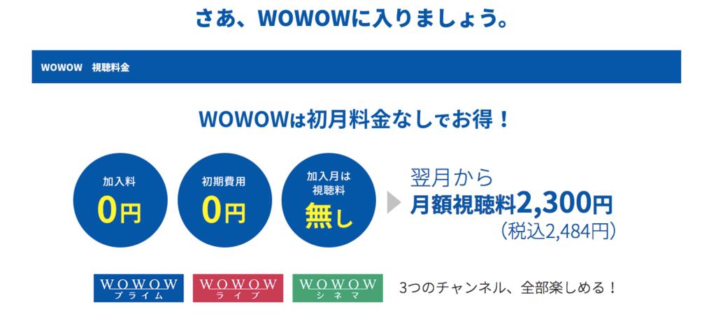 【WOWOWで放送決定!!】椎名林檎(生)林檎博'18〜不惑の余裕〜