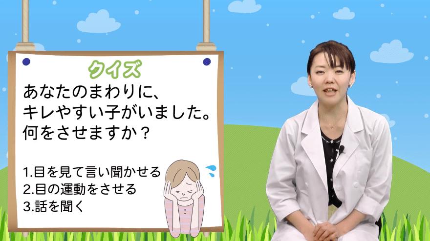ギフト教育ラボ評判口コミ横浜求人