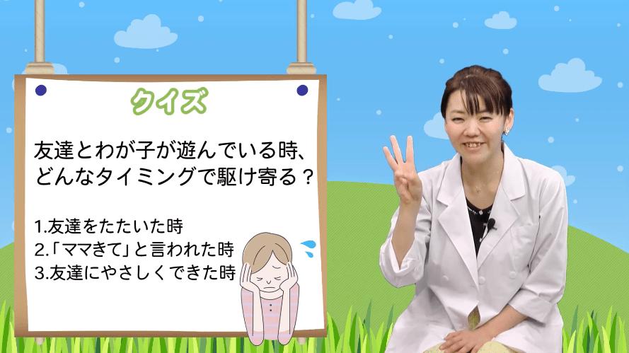 ギフト教育ラボ評判口コミ