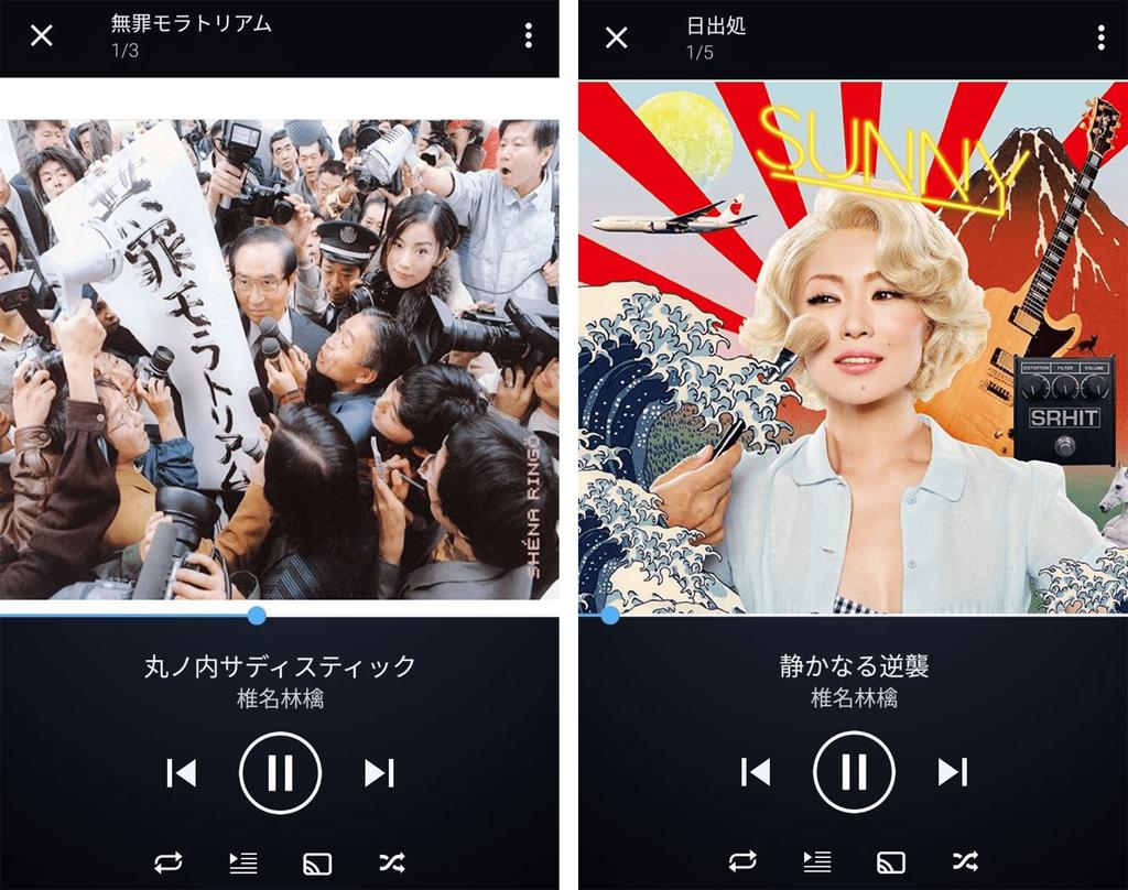 【最近好きになった人へ】椎名林檎嬢のおすすめアルバムをお伝えします。【3選】