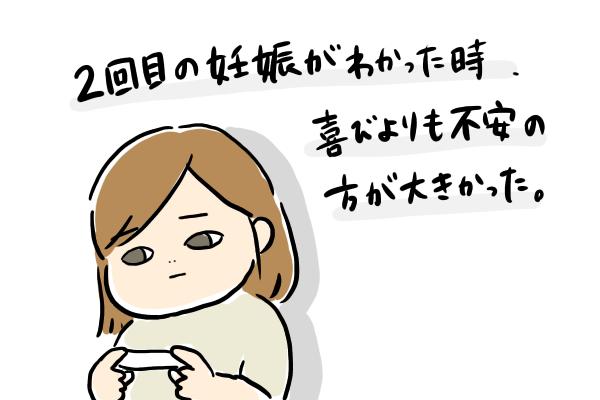 f:id:xybaby_ope_01:20190329151106p:plain