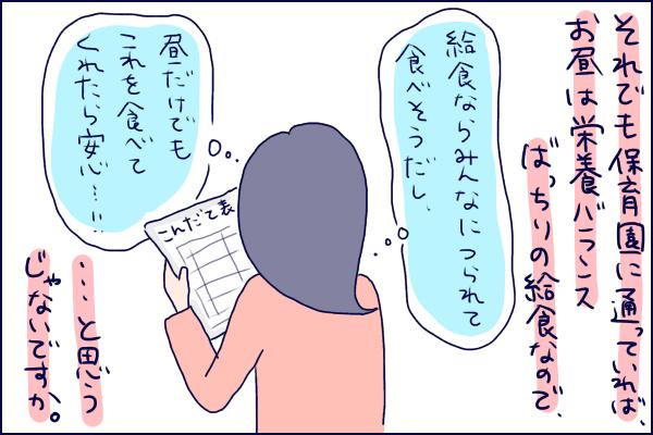 f:id:xybaby_ope_01:20190419091457p:plain