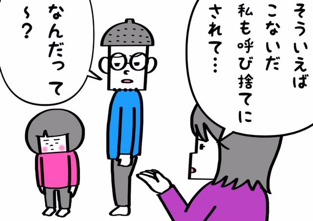 f:id:xybaby_ope_01:20190419103013j:plain