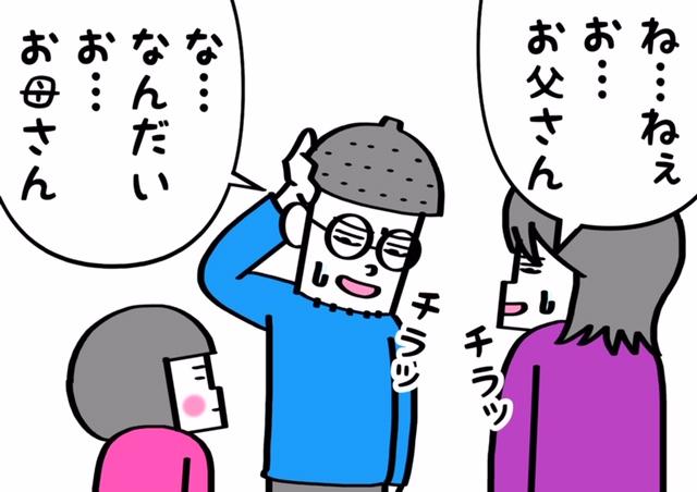 f:id:xybaby_ope_01:20190419103044j:plain