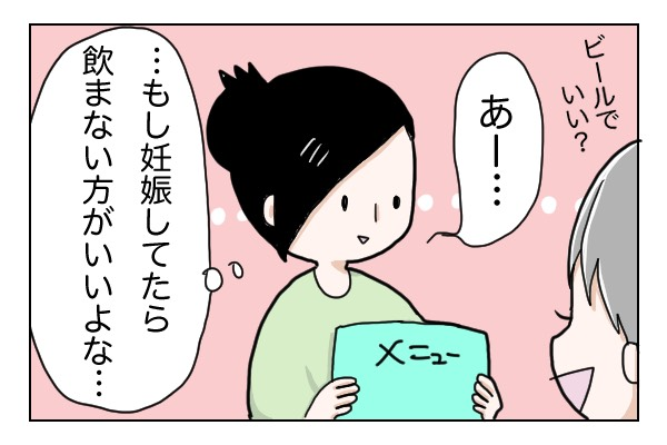 f:id:xybaby_ope_01:20190515120445j:plain