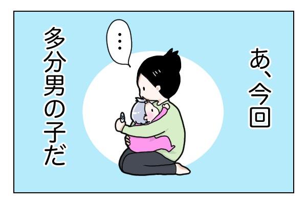 f:id:xybaby_ope_01:20190515120718j:plain