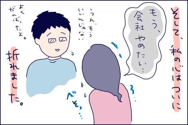 f:id:xybaby_ope_01:20190612104619j:plain