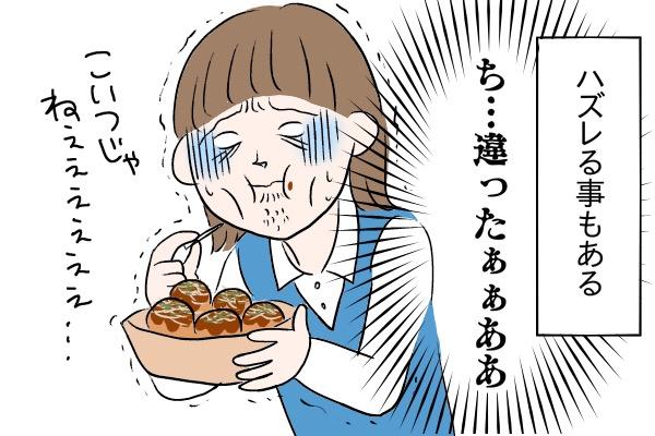ない つわり 食欲