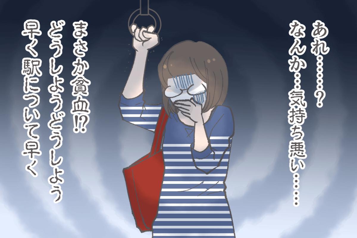 f:id:xybaby_ope_01:20190703115013p:plain