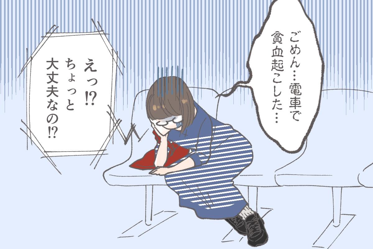 f:id:xybaby_ope_01:20190703115042p:plain