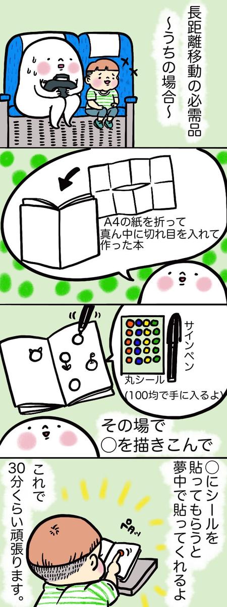 f:id:xybaby_ope_01:20190830101129j:plain