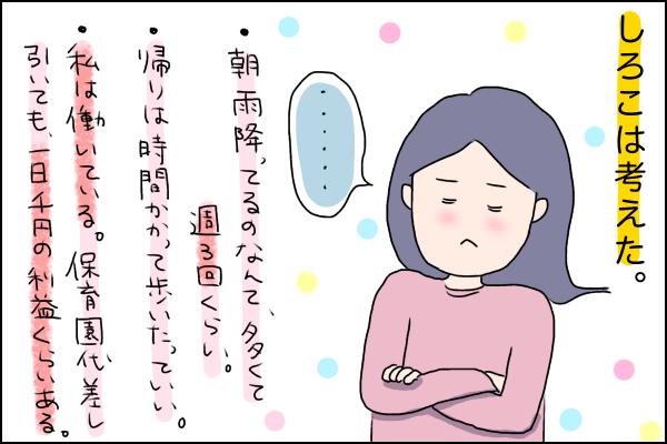 f:id:xybaby_ope_01:20190905105918p:plain