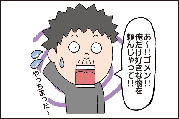 f:id:xybaby_ope_01:20190910102329j:plain