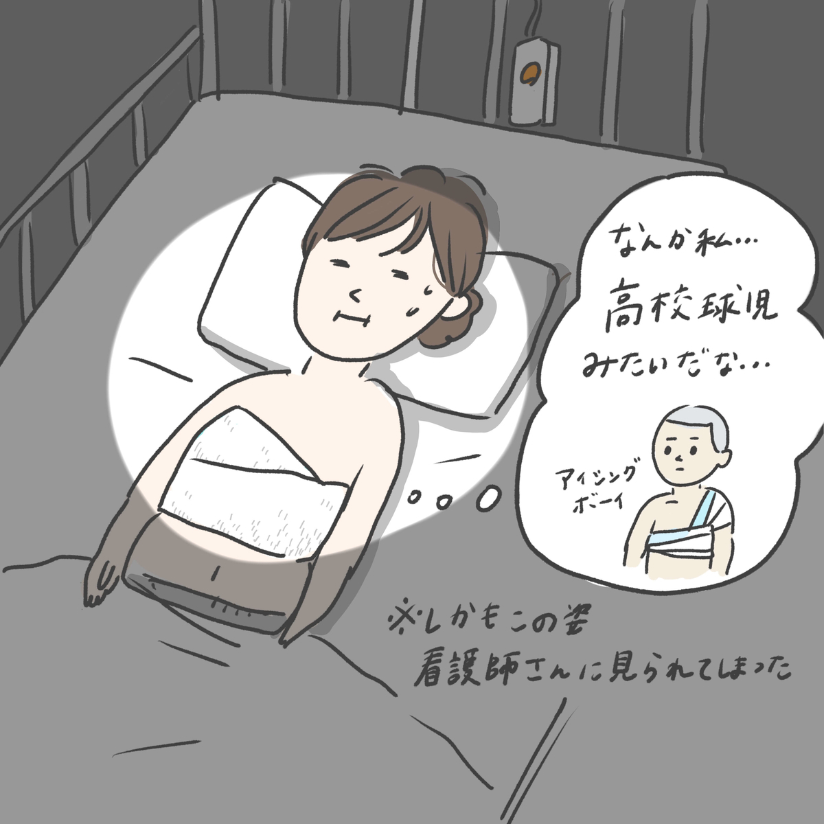f:id:xybaby_ope_01:20190911101536j:plain